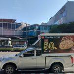 โอดี้  F.M. มีเดีย ประเทศไทย 77 จังหวัด  บริการสื่อโฆษณาครบวงจร 77 จังหวัดทั่วประเทศไทย (รวมกรุงเทพฯทั้งหมด)