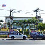 ภูเก็ต 19-3-63                               โอดี้  F.M. มีเดีย ประเทศไทย 77 จังหวัด  บริการสื่อโฆษณาครบวงจร 77 จังหวัดทั่วประเทศไทย (รวมกรุงเทพฯทั้งหมด)